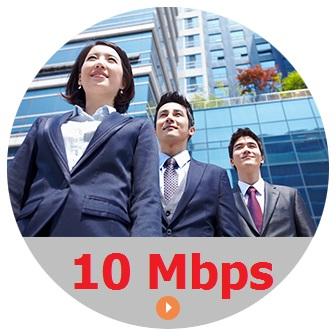 ADSL FPT F7