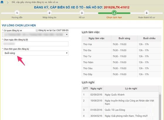 Hướng dẫn chi tiết cách đăng ký, sang tên xe qua mạng trực tuyến
